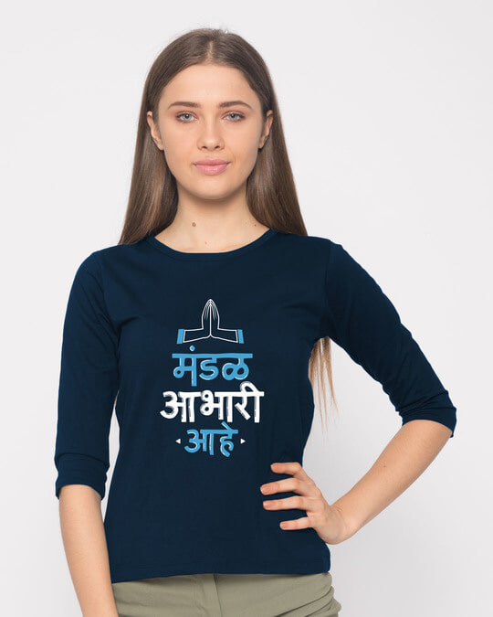 Shop Mandal Aabhari Aahe Round Neck 3/4th Sleeve T-Shirt-Front