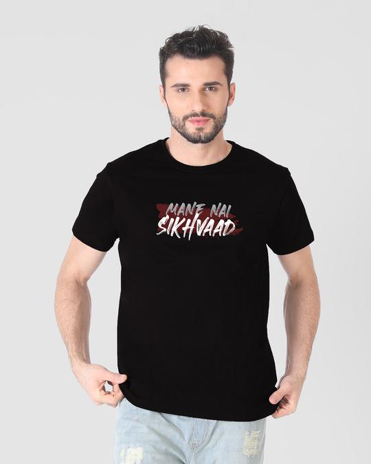 Shop Mane Nai Sikhvaad Half Sleeve T-Shirt-Back