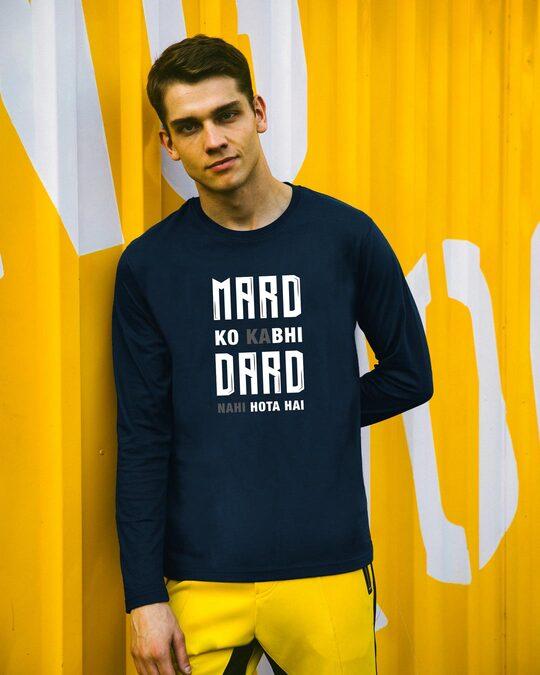 Shop Mard Ko Dard  Full Sleeve T-Shirt-Front