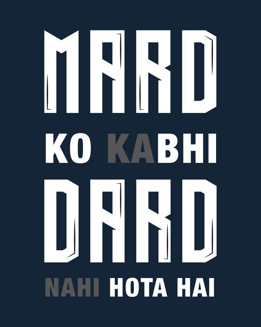 Shop Mard Ko Dard  Full Sleeve T-Shirt
