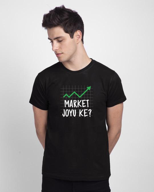 Shop Market Joyu Ke Half Sleeve T-Shirt-Back