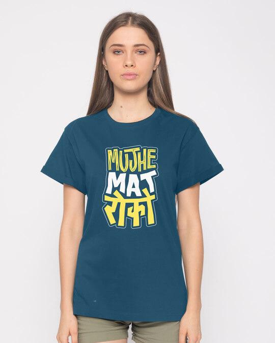 Shop Mat Roko Boyfriend T-Shirt-Front