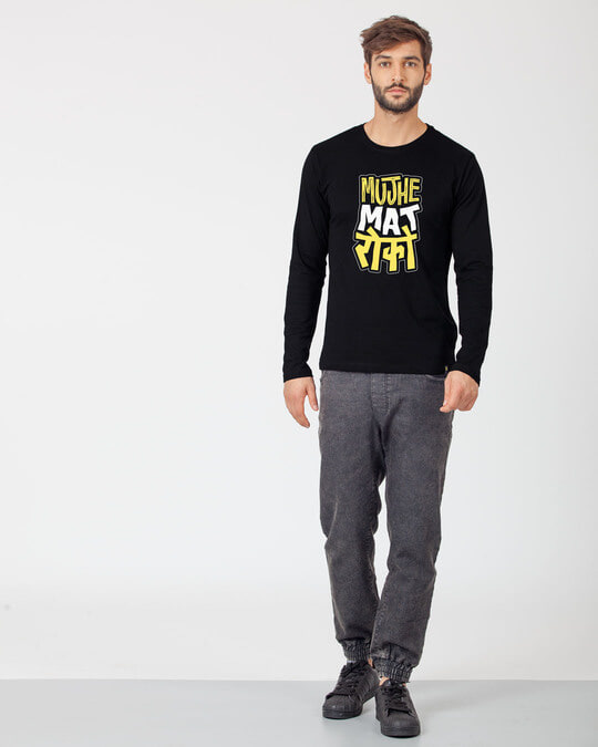 Shop Mat Roko Full Sleeve T-Shirt