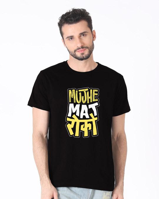 Shop Mat Roko Half Sleeve T-Shirt-Back