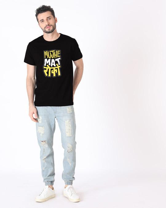 Shop Mat Roko Half Sleeve T-Shirt