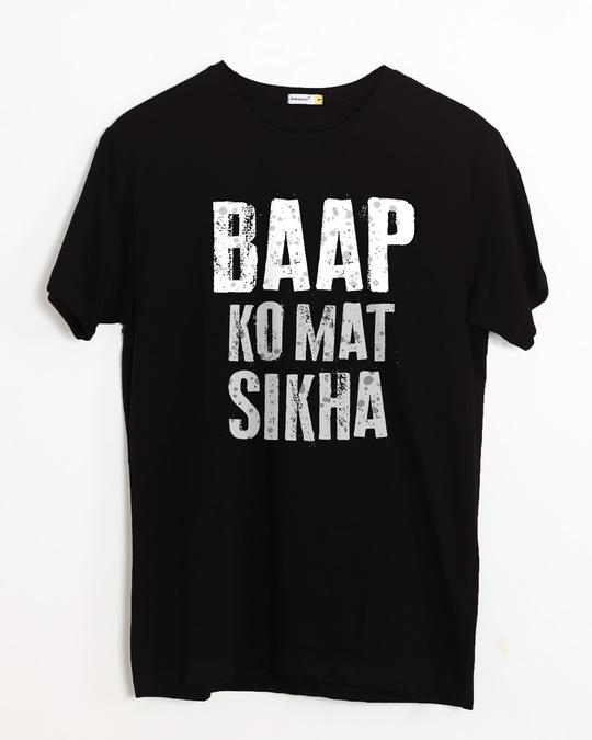 Shop Mat Sikha Half Sleeve T-Shirt-Front