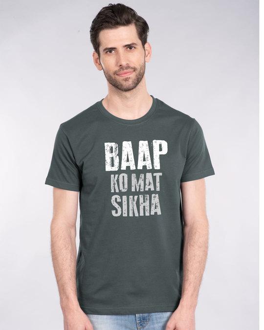Shop Mat Sikha Half Sleeve T-Shirt-Back