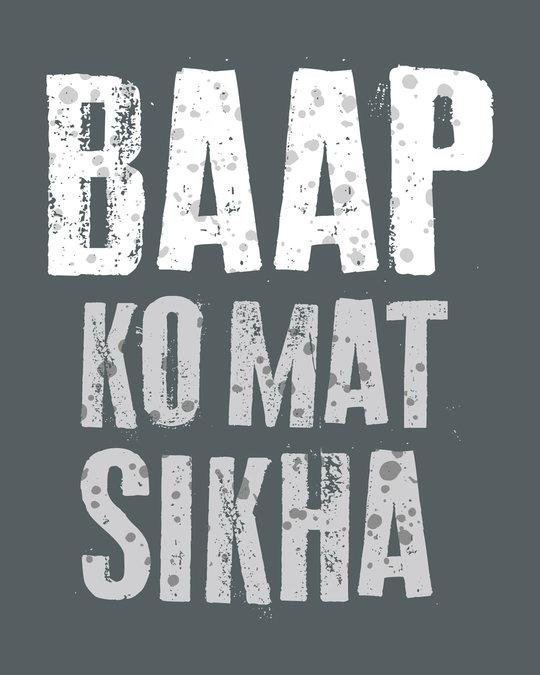 Shop Mat Sikha Half Sleeve T-Shirt