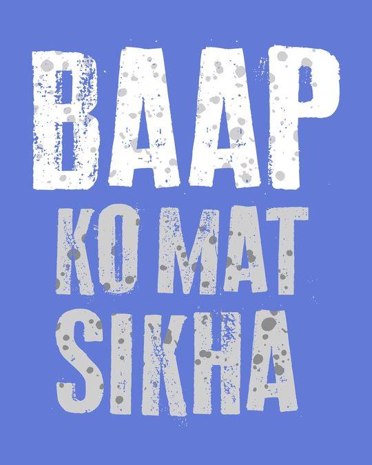 Shop Mat Sikha Vest