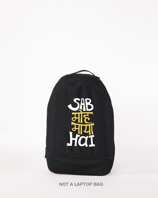 Shop Maya Moh Small Backpack-Front
