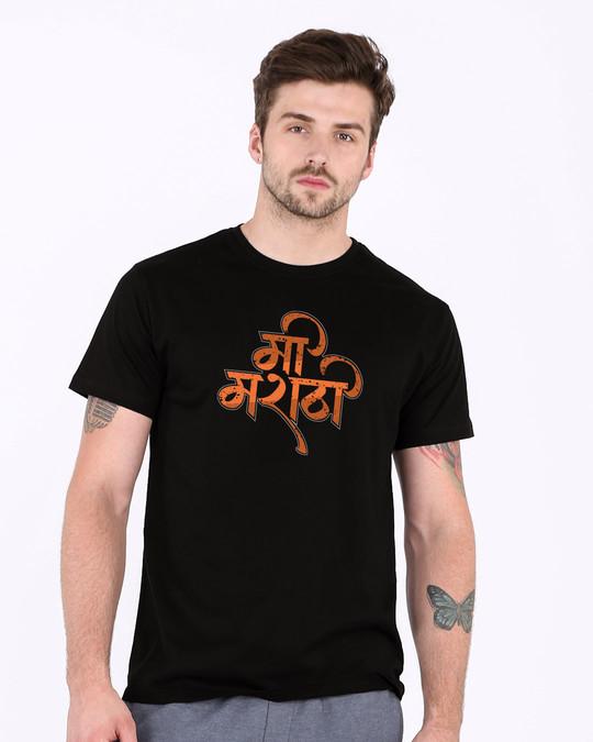 Shop Me Marathi Half Sleeve T-Shirt-Back