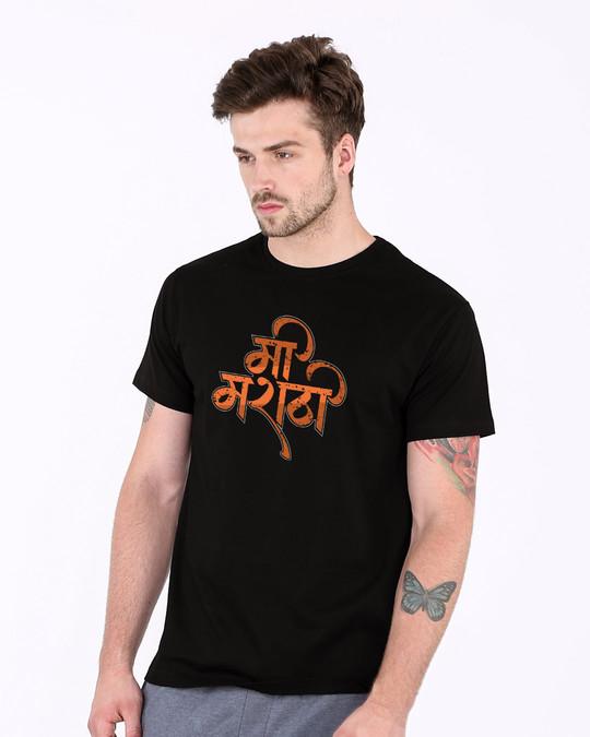 Shop Me Marathi Half Sleeve T-Shirt-Full