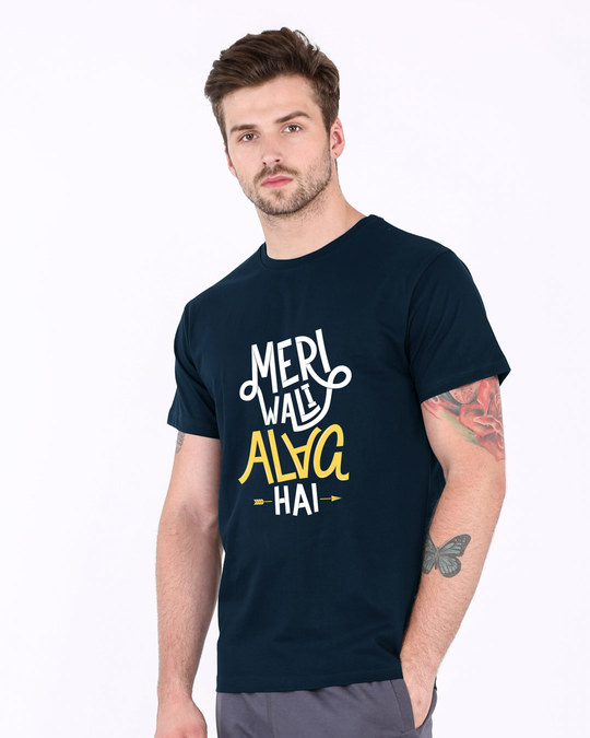 Shop Meri Wali Half Sleeve T-Shirt-Design