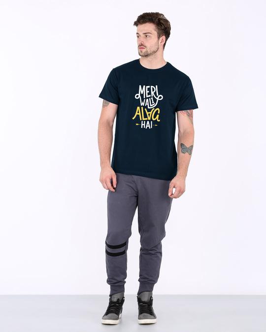 Shop Meri Wali Half Sleeve T-Shirt