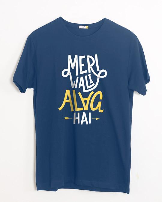 Shop Meri Wali Half Sleeve T-Shirt-Front