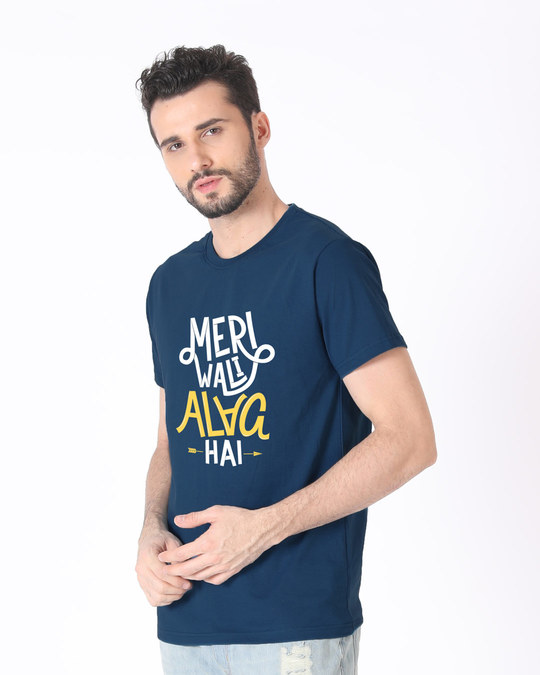 Shop Meri Wali Half Sleeve T-Shirt-Full