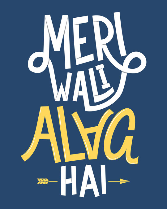 Shop Meri Wali Half Sleeve T-Shirt