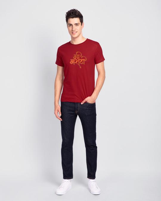Shop Mi Marathi Half Sleeve T-Shirt-Full