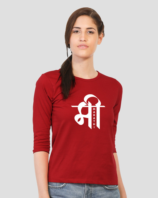 Shop Mi Marathi  Round Neck 3/4 Sleeve T-Shirts-Back