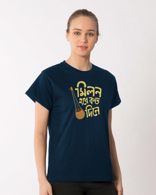 Shop Milon Hobe Koto Dine Boyfriend T-Shirt-Back