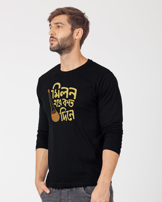 Shop Milon Hobe Koto Dine Full Sleeve T-Shirt-Back