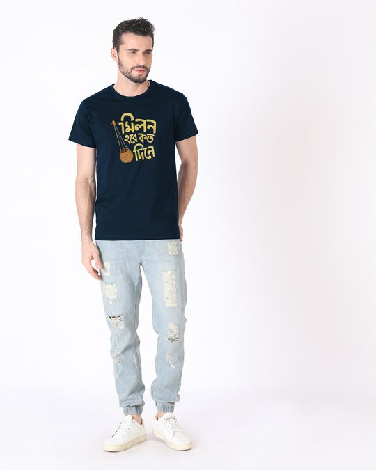 Shop Milon Hobe Koto Dine Half Sleeve T-Shirt
