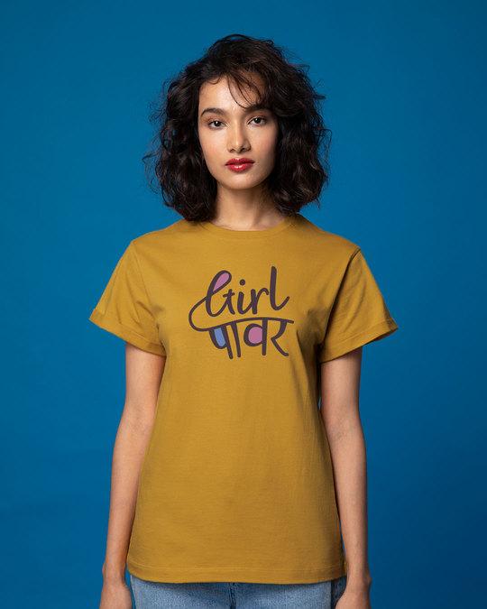 Shop Minimal Girl Power Boyfriend T-Shirt-Front