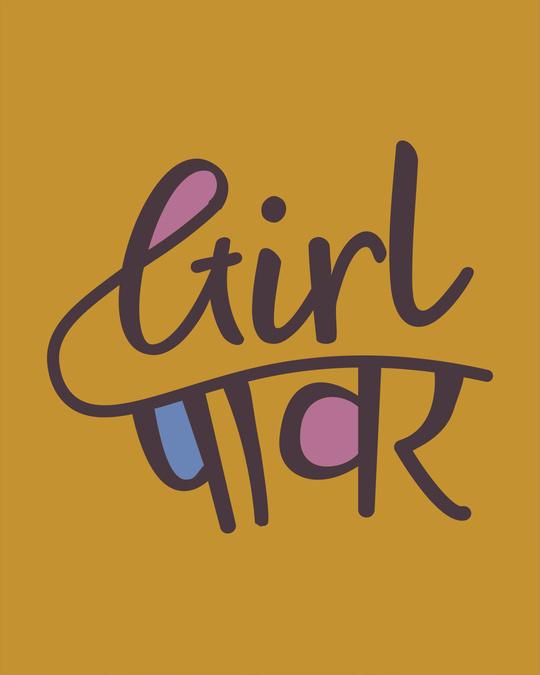 Shop Minimal Girl Power Boyfriend T-Shirt-Full