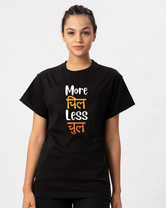 Shop More Chill Less Chull Boyfriend T-Shirt-Front