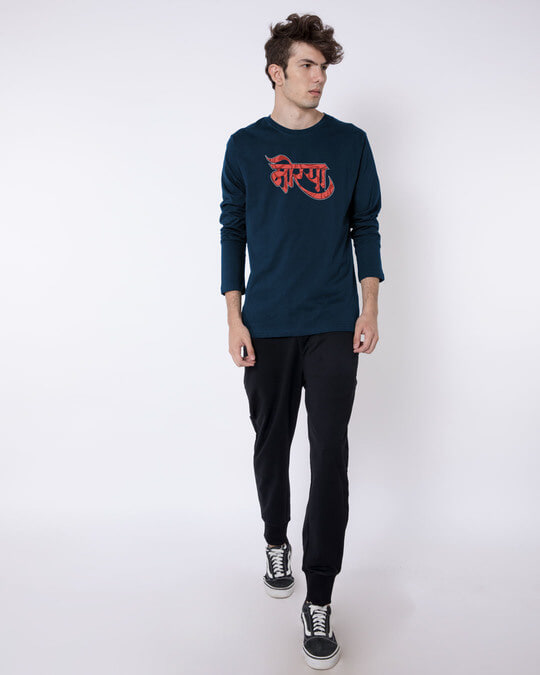 Shop Morya Full Sleeve T-Shirt