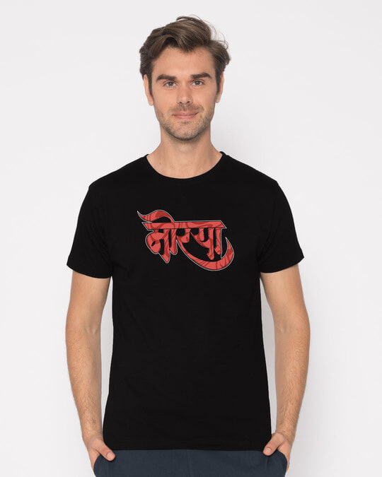 Shop Morya Half Sleeve T-Shirt-Back