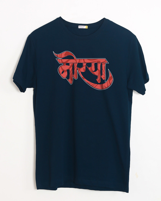 Shop Morya Half Sleeve T-Shirt-Front