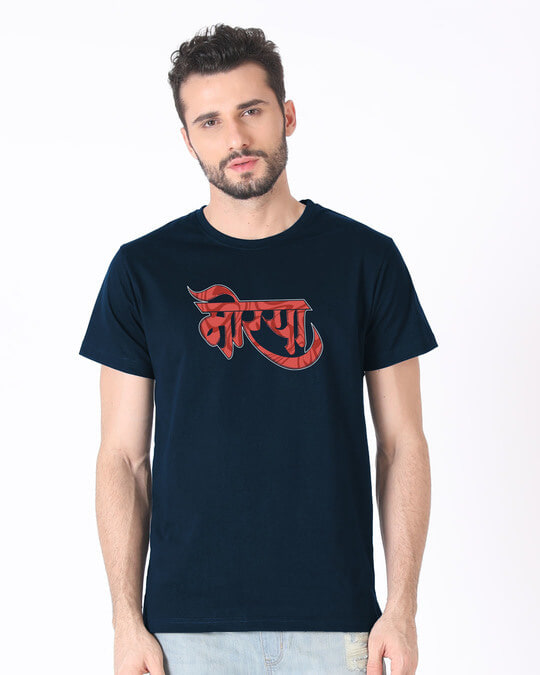 Shop Morya Half Sleeve T-Shirt-Back