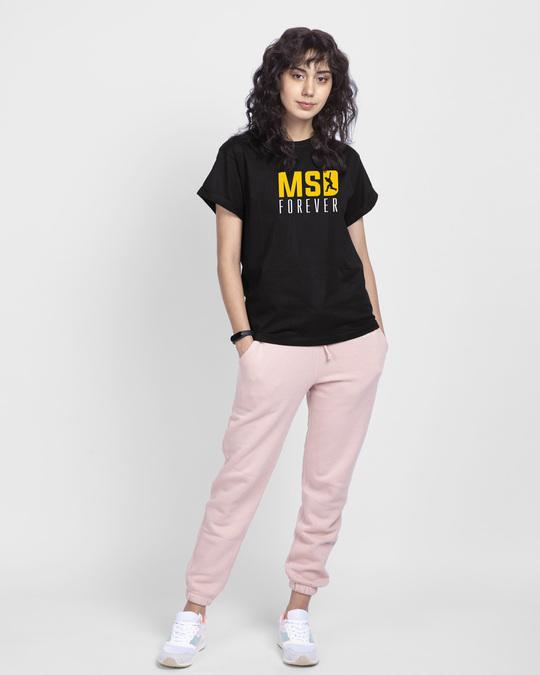 Shop MSD Forever Front-Back Boyfriend T-Shirt Black-Full