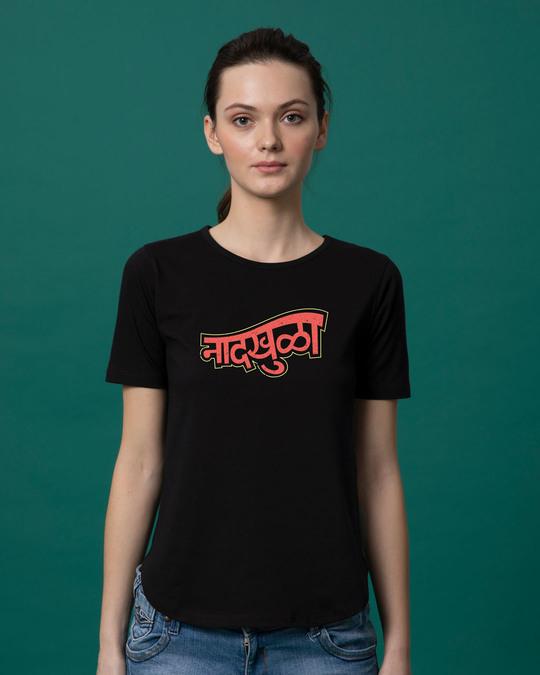 Shop Nadkhula Basic Round Hem T-Shirt-Front
