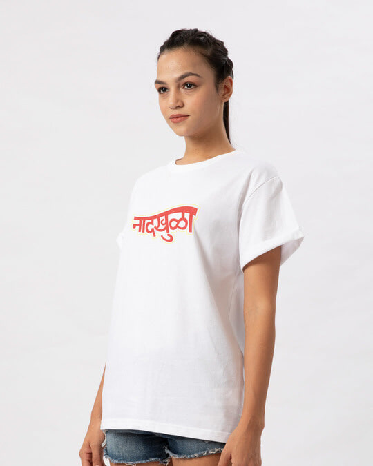 Shop Nadkhula Boyfriend T-Shirt-Back