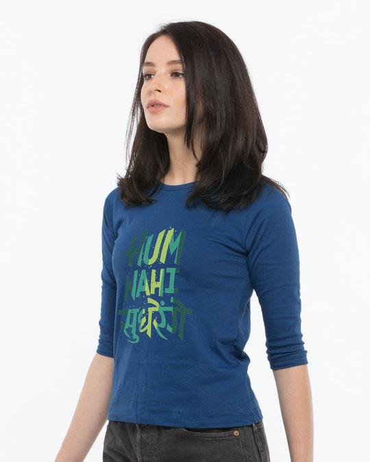 Shop Nahi Sudhrenge Round Neck 3/4th Sleeve T-Shirt-Back
