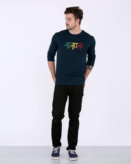 Shop Nalayak Full Sleeve T-Shirt