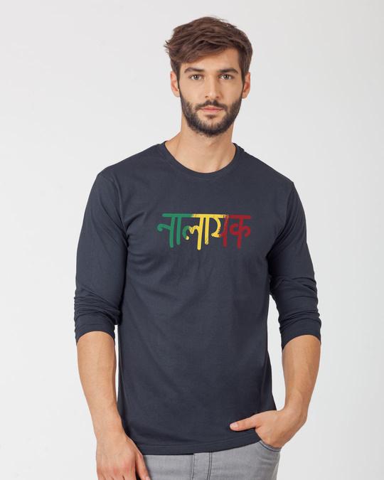 Shop Nalayak Full Sleeve T-Shirt-Front