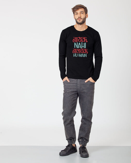 Shop Nalayak Hu Main Full Sleeve T-Shirt