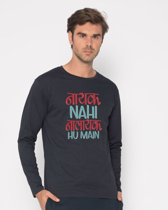 Shop Nalayak Hu Main Full Sleeve T-Shirt-Back
