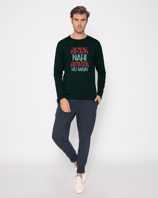 Shop Nalayak Hu Main Full Sleeve T-Shirt