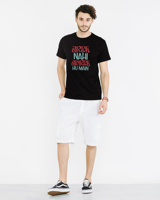 Shop Nalayak Hu Main Half Sleeve T-Shirt
