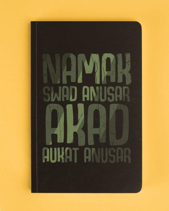 Shop Namak Swad Anusar Notebook-Front