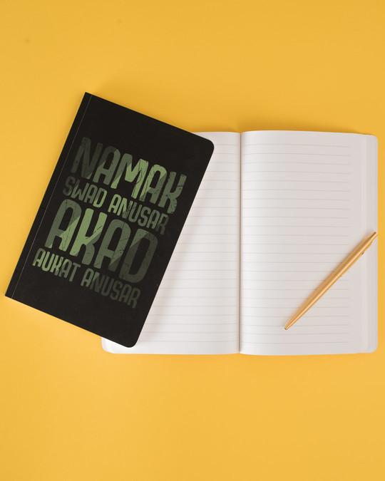 Shop Namak Swad Anusar Notebook-Back
