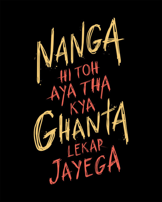 Shop Nanga Hi Toh Full Sleeve T-Shirt