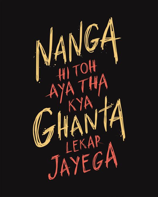 Shop Nanga Hi Toh Half Sleeve T-Shirt