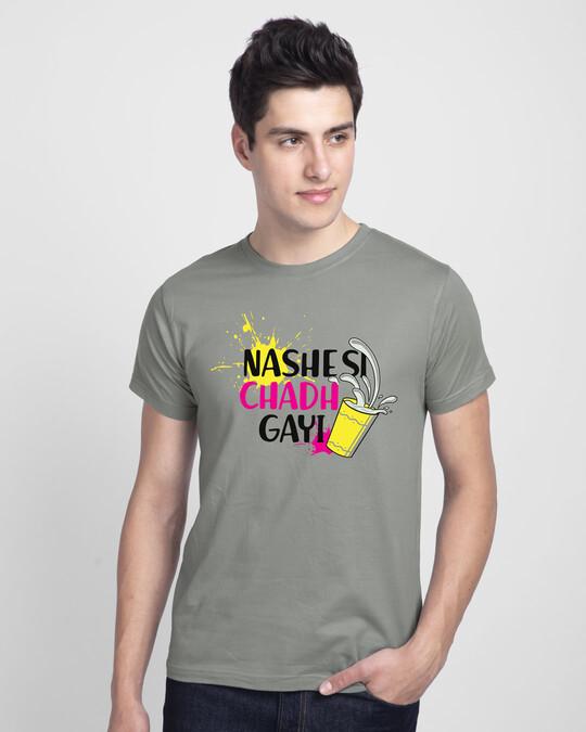 Shop Nashe Si Chadh Gayi Half Sleeve T-Shirt-Front