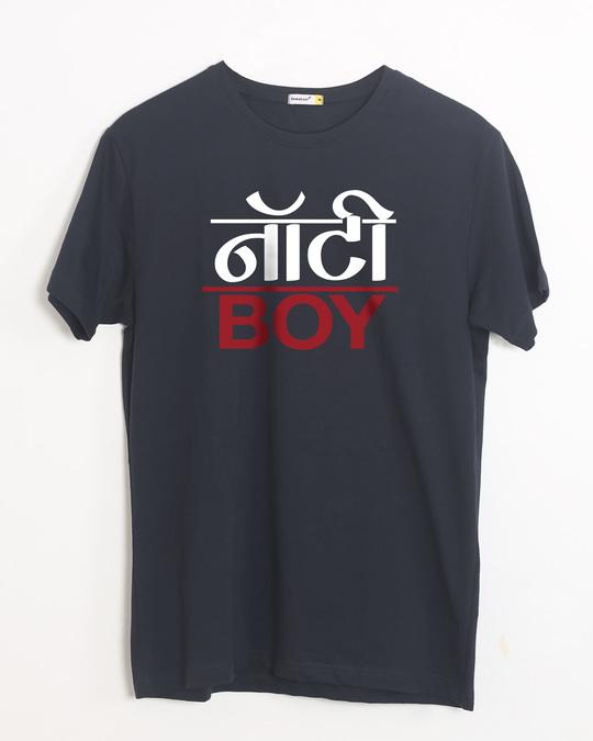 Shop Naughty Boy Half Sleeve T-Shirt-Front
