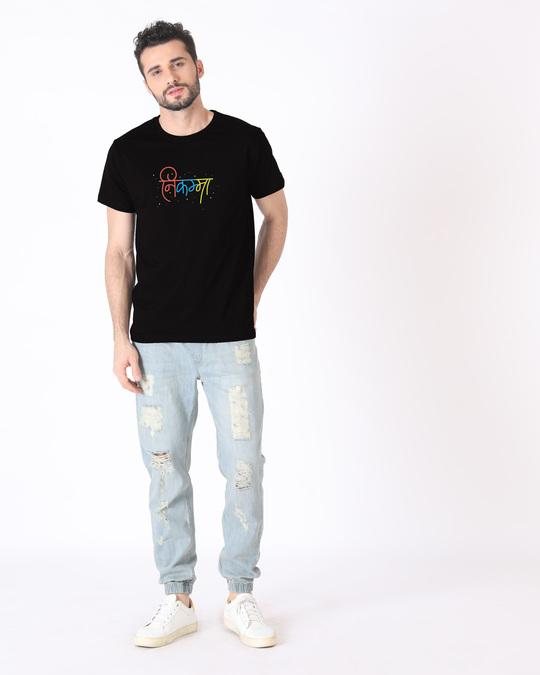 Shop Nikamma Half Sleeve T-Shirt